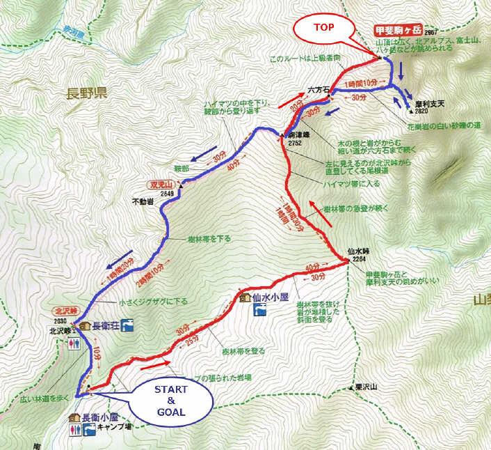 20140730_route.jpg