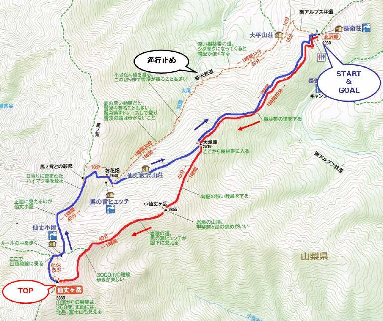 20140731_route.jpg