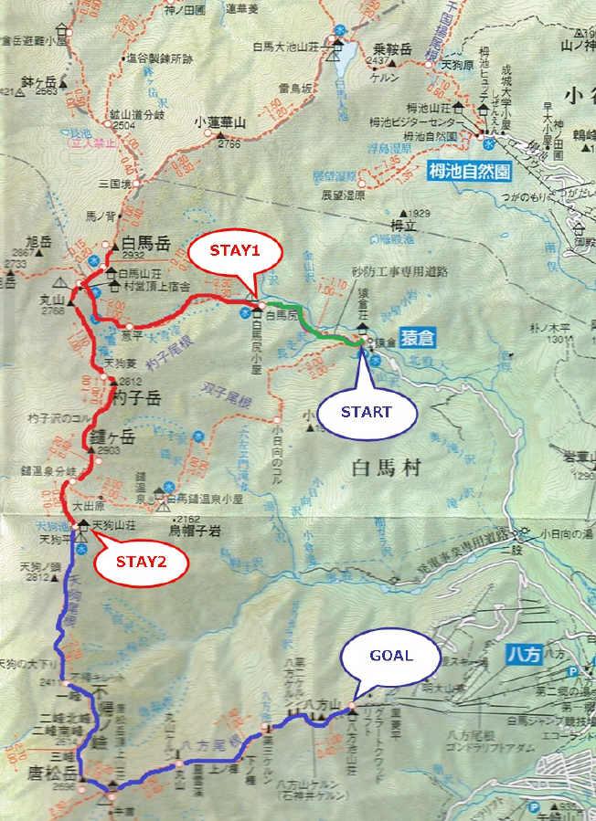 20140803_route.jpg