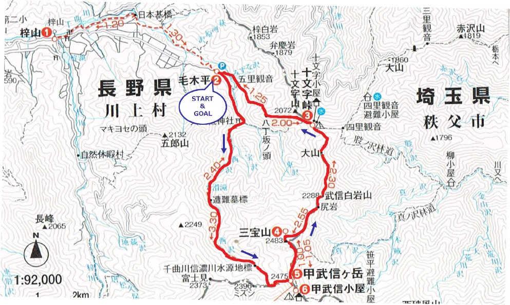 20140816_route.jpg