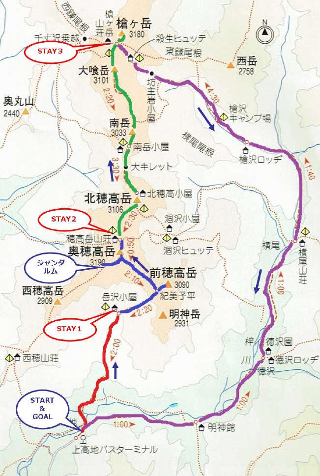 20140927_route.jpg
