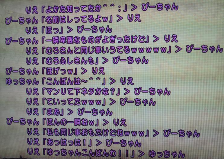 20140329_携帯_チャット4