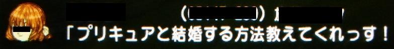 20140410_携帯_フリコメ