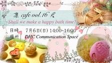 凛cafe バナー (320x180)