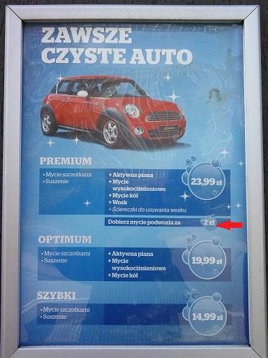ポーランドの洗車