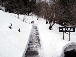露天風呂除雪