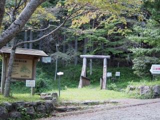 0923hadanomizu1.jpg
