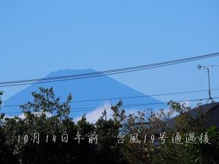 1014taifuuikkafuji1.jpg