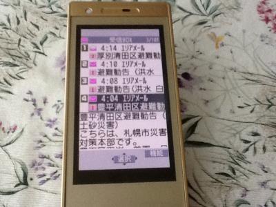 20140911163705e6c.jpg