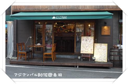 20140602-01.jpg