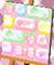 13_20140225151156fd1.png