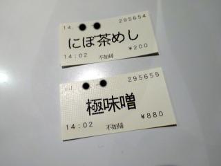DSC07824_convert_20140612175359.jpg