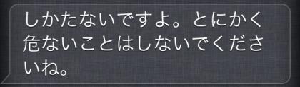 201409150139532b9.jpg