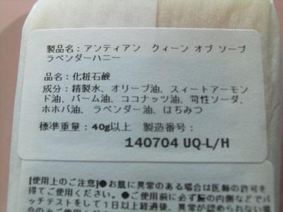 DSCF1588-ra2.jpg