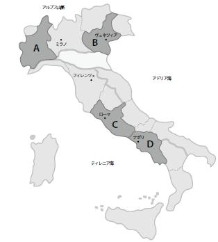 イタリア地図試験問題
