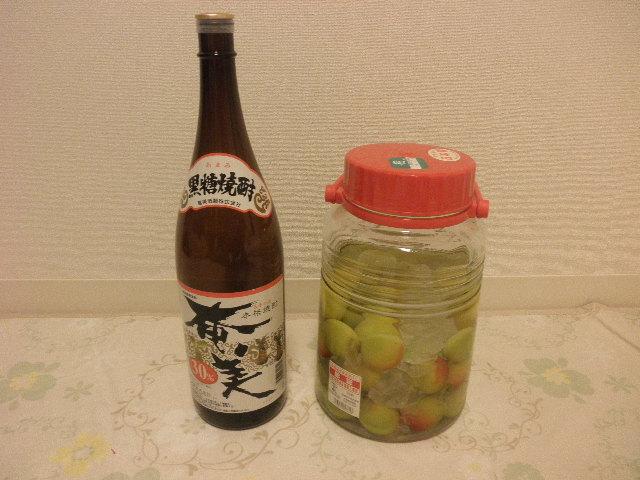 2014年梅酒黒糖焼酎「奄美」