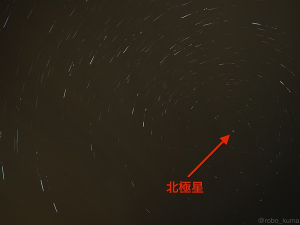 StarStaX_P8170066-P8170356_lighten 2