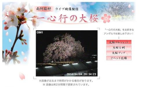 Image_01_201404042037200fb.jpg
