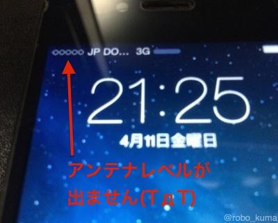 Image_04_20140411221005ee9.jpg