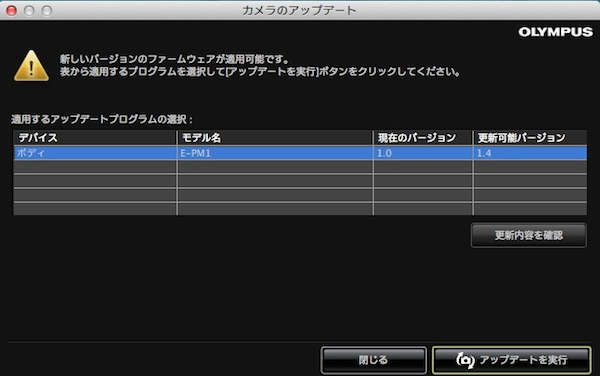 Image_04_20140504223732b3e.jpg