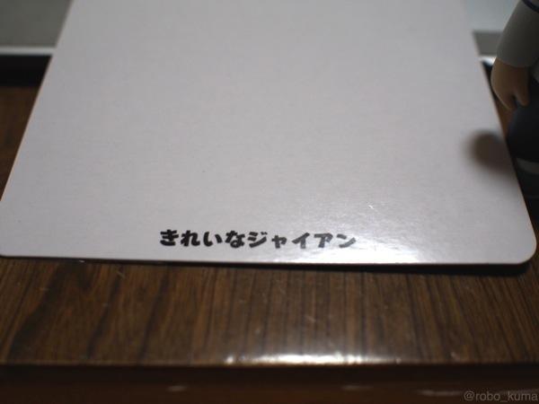 P7300009.jpg