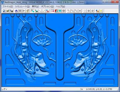 ドラゴンズクラウン レッドドラゴン翼モールド切削シミュレーション
