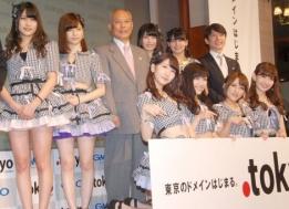 AKB48tokyo.jpg