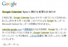 GSyncEnd.jpg