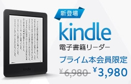 KindleDiscount.jpg