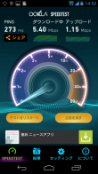 Speed3G.png