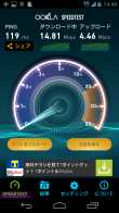 Speed4G.png