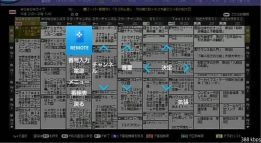 WiTV3-crop.jpg