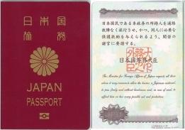 ab_passport_3.jpg