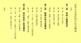 daimyokashindan-crop.jpg