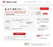 fakepage.jpg