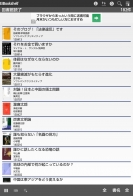 share_2014-05-04-19-32-26.jpg