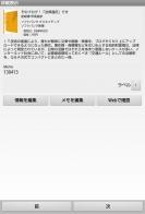 share_2014-05-04-19-35-15.jpg