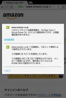 share_2014-07-15-11-30-03.jpg