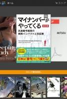 share_2014-07-23-14-32-21.jpg