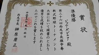 s-20140907_164041.jpg