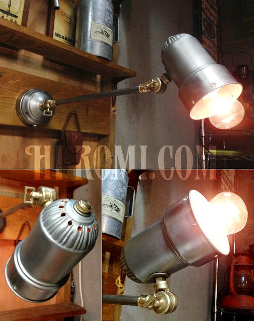 カップシェード&2点角度調整付き工業系ブラケット/インダストリアルアンティークランプ照明ライト