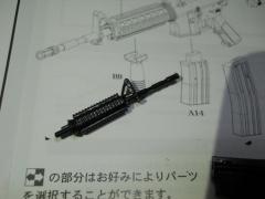 DSCN4311.jpg