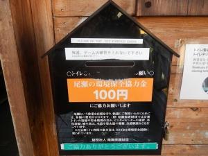 2014102117.jpg