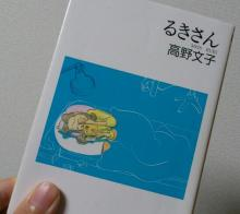 アロマサロンかおりの樹-DSC_0134-2.jpg