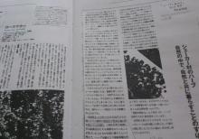 アロマサロンかおりの樹-DSC_0133-9.jpg