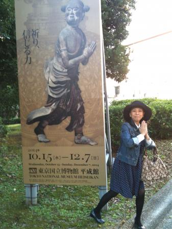 141019kokuhoumino.jpg