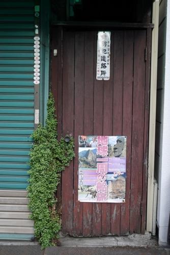 20140817_14.jpg