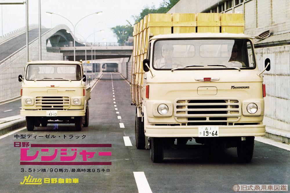 1965_Hino_Ranger_KM_1.jpg