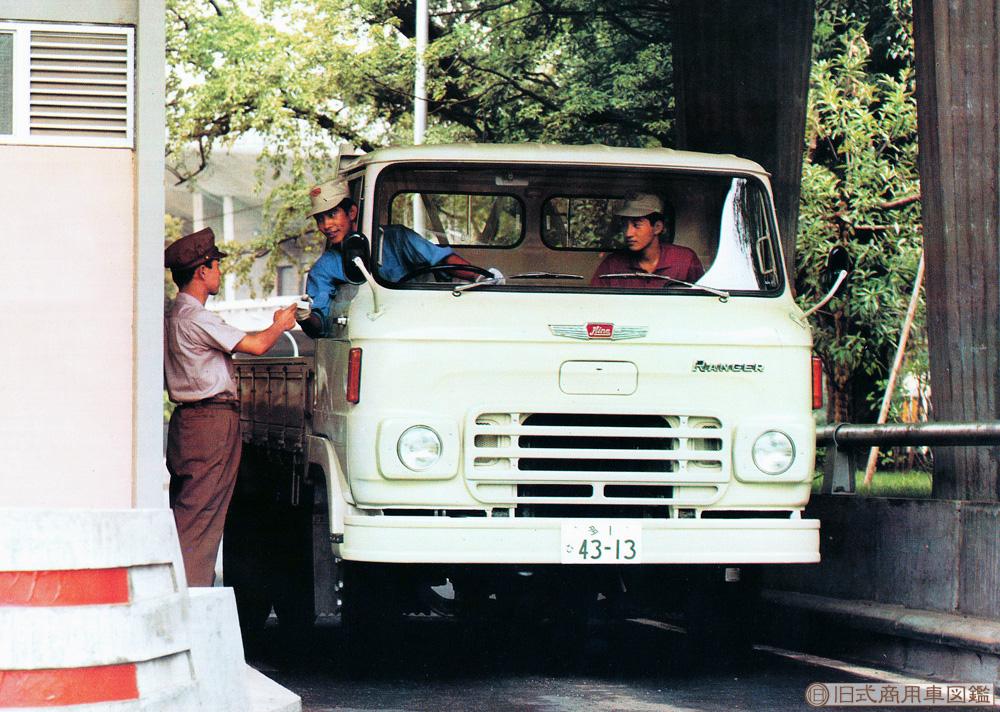 1965_Hino_Ranger_KM_3.jpg