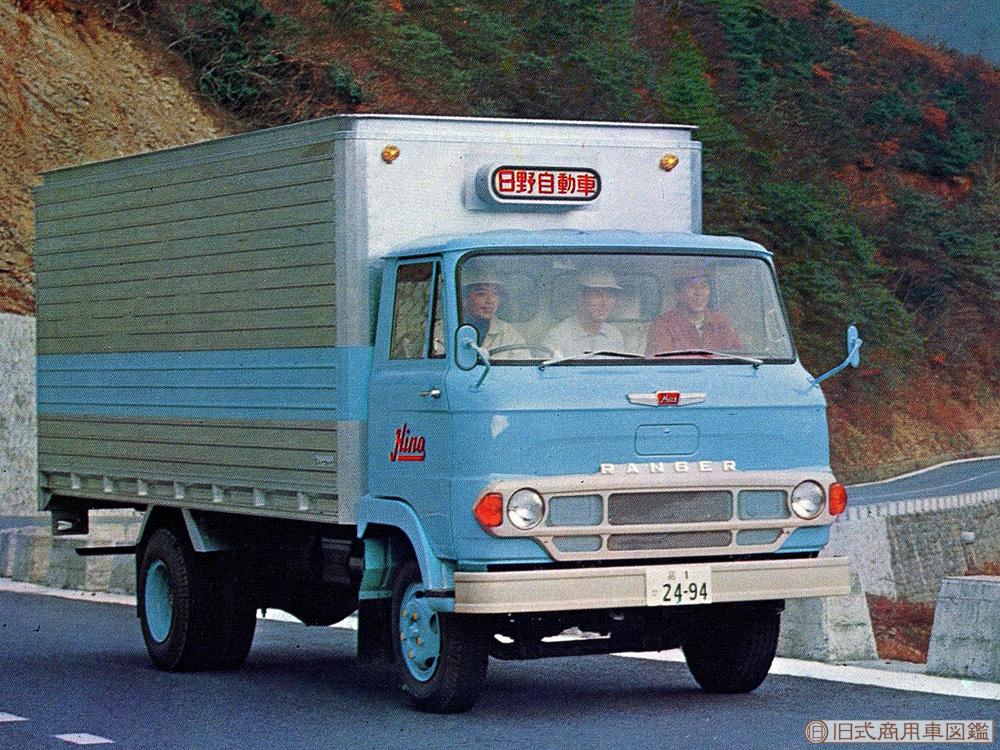 1966_Hino_Ranger_2.jpg